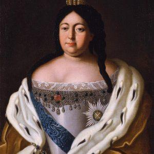 Анна Иоанновна (1730-1740)