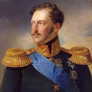 Николай I ( 1825 - 1855 )