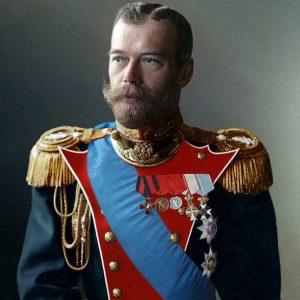 Николай II ( 1894 - 1917 )