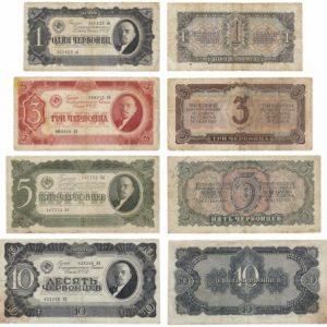 1934 г , 1937 г , 1938 г