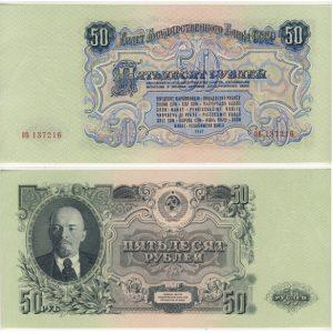 1947 г